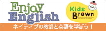 Enjoy English!!